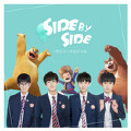 Side By Side-易安音乐社