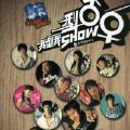 I Do (Album Version)-刘维-Julius