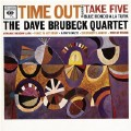 Everybody Is Jumping-Dave Brubeck Quartet