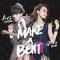 Make a Beat-张敬轩;容祖儿