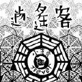 逍遥客 (feat. Birdman)