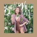 Creo en Mi (feat. Jackson Wang)
