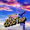 Good Trip [Keep On Movin'] Prod.S.O
