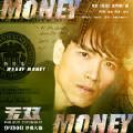 Money Money-杨宗纬