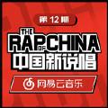 中国魂 (Live)