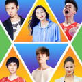 中国有我-TFBOYS-易烊千玺;韩雪;TIA袁娅维;霍尊;钟天使;林超攀