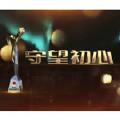爱的名义-韩磊-HL-