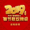 歌舞:中国喜事
