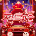 青苹果乐园+致青春+青春修炼手册(2019湖南卫视元宵喜乐会)