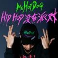Hip-hop没有派对