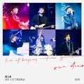 晚安 (Live)-鹿先森乐队