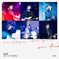 失眠 (Live)-鹿先森乐队