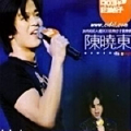 Medley: 一万年(张柏芝)+任何天气(陈晓东)(Live)