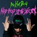 Hip Hop没有派对