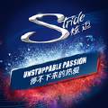 UNSTOPPABLE PASSION (伴奏)