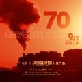 70-陈飞宇;李鑫一