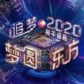 神奇-X玖少年团肖战DAYTOY-1