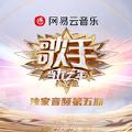 我们 (Live)-华晨宇yu-专辑《歌手·当打之年 第5期》