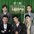 叶子 (Live)-胡海泉;汪小敏