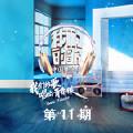 恼人的秋风 (Live)-那英;X玖少年团肖战DAYTOY