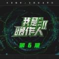 马-努力努力再努力x-专辑《马 (Live)》-1