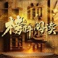"""※精彩片段:蔡徐坤不做偶像,只想做""""三好生"""""""