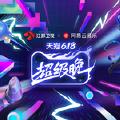 夏天的风 (Live)-摩登兄弟刘宇宁;韩雪