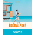 Dance Floor-张杰-专辑《Risk It All》-1