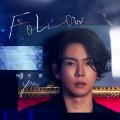 Follow-杨宇腾