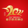 钢琴与舞蹈:我爱你中国