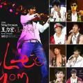 第一个清晨-王力宏-专辑《盖世英雄演唱会》