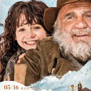 海蒂和爷爷
