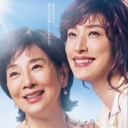 遗愿清单(2019)